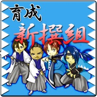 Codes for Training left ~Shinsengumi Hack
