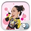Sara Nalin Hohler Stickers for iMessage