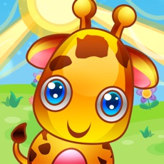 Activities of Cute Little Friends Adventure: Angry Flying Dragons Escape – Free Edition