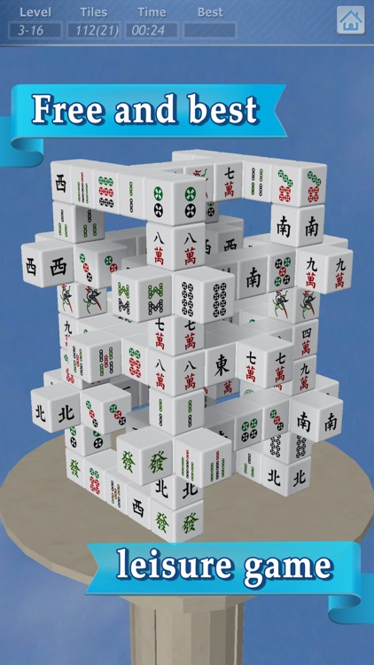 Cubic Mahjong screenshot-3