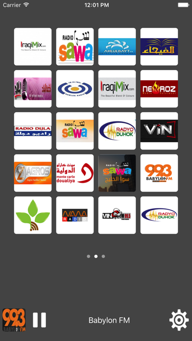 Radio Iraq - All Radio Stations screenshot two