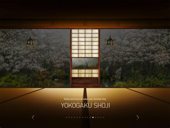 Yoritsuki for iPadのおすすめ画像5
