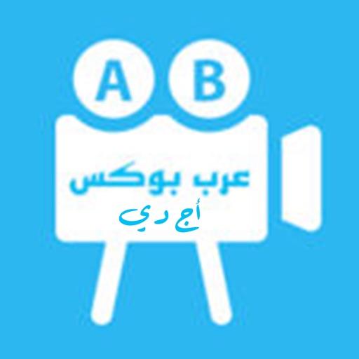 ArabBox HD