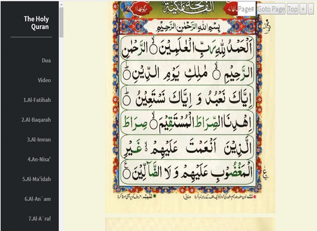 Quran Color on the App Store