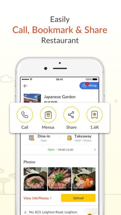 OpenRice ScreenShot6