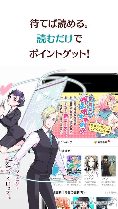 コミック コンテナ - 窓用