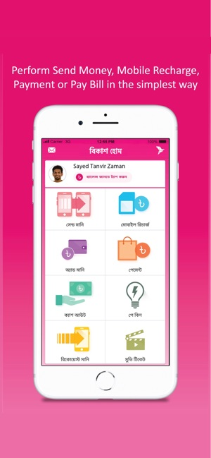 bKash on the App Store