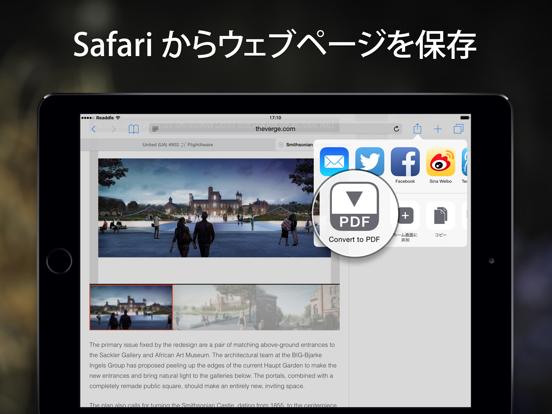 PDF Converter by Readdleのおすすめ画像4