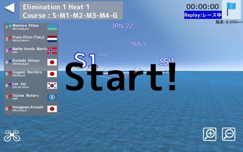 GULLCAST скриншот программы 6