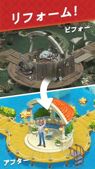 ガーデンスケイプ (Gardenscapes) screenshot1