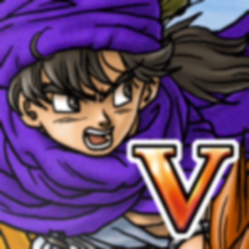 Dragon Quest V Review