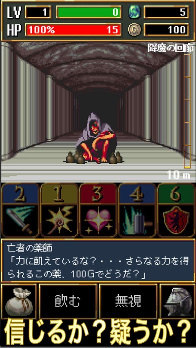 Dark Blood 〜ダークブラッド〜のおすすめ画像3