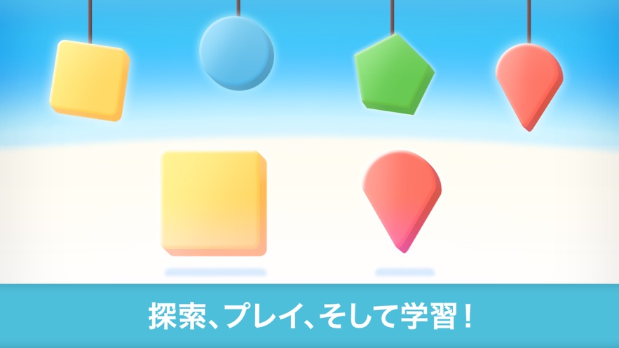 Puzzle Shapes - 儿童学习-6