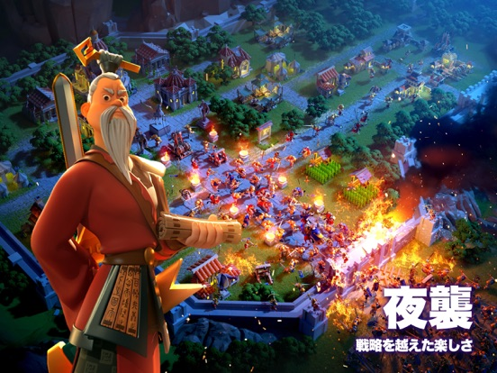 Rise of Kingdoms ―万国覚醒―のおすすめ画像3