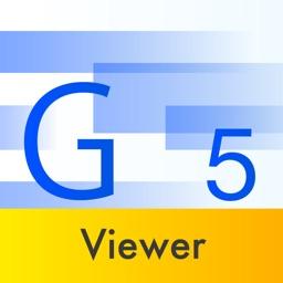 GEMBA Note Viewer 5
