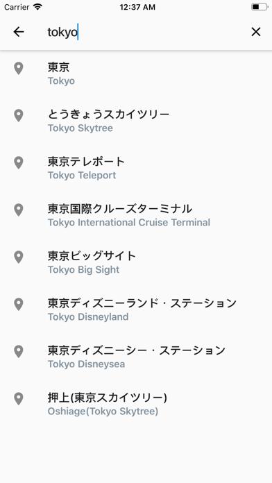 乗換案内 大阪のおすすめ画像7
