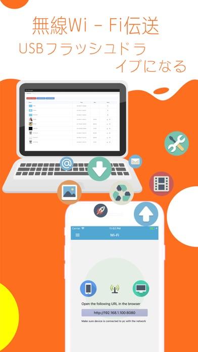File Manager - プライバシー保護 ファイルのスクリーンショット5