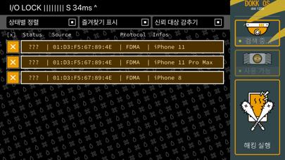 Dokk OSのおすすめ画像3