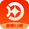 普惠分期-泰业村镇银行旗下APP