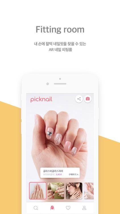 픽네일 - 24시간 무제한 가상피팅 네일쇼핑몰모음앱 screenshot-3