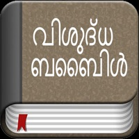 Codes for Malayalam Bible-bible2all.com Hack