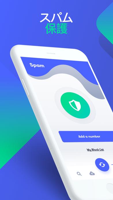 Connect - Backup & Spamのおすすめ画像1