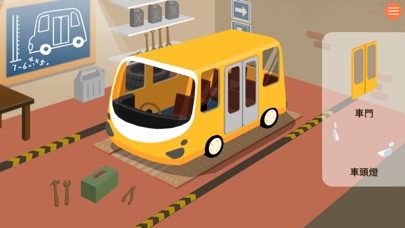 Bus Driver Game for Kids, Baby screenshot three