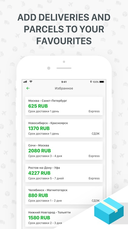 Parcel And Package Tracker screenshot-3