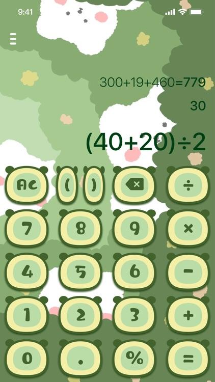 Color Calculator for pad+ screenshot-5