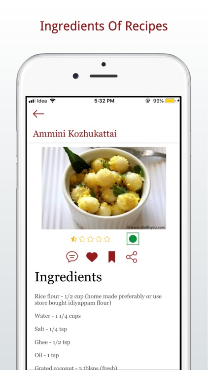 Indian Food Recipe - Cooking screenshot-3