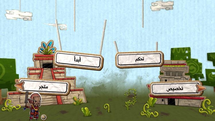المدفع - العاب تحدي ومغامرات screenshot-6