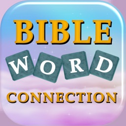 Bible Word Cross ·