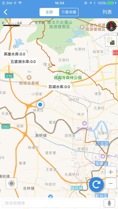 点击获取江北防汛