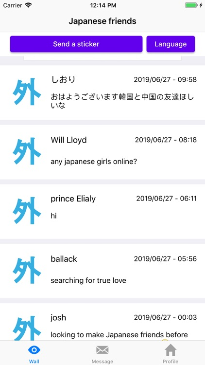 Japanese dating and friends screenshot-0