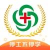 金英杰医学-执业医师/药师护士模拟考试