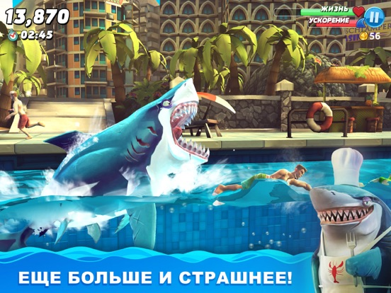 Hungry Shark World на iPad