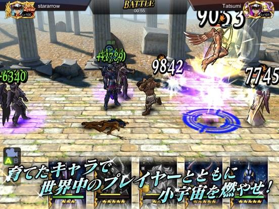 聖闘士星矢 ゾディアック ブレイブのおすすめ画像7