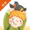 儿童英语绘本-少儿英语绘本故事