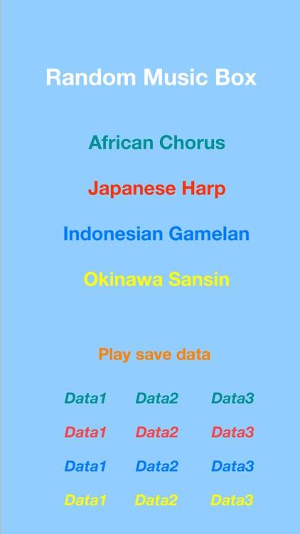 Random Music Box screenshot-0