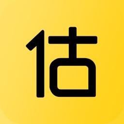 爱估价-二手手机数码交易平台