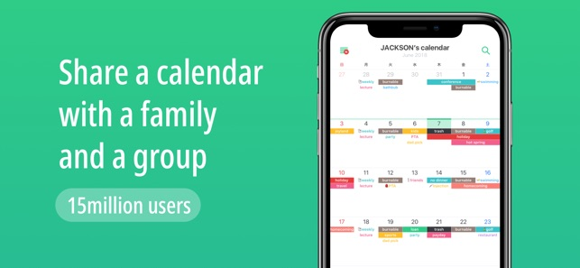65817bec TimeTree: Shared Calendar on the App Store