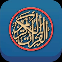 Radio Holy Quran Recitations