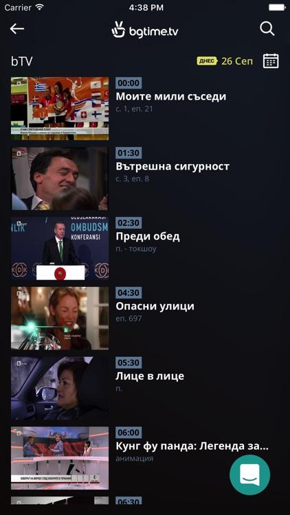 bgtime.tv screenshot-3