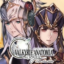 VALKYRIE ANATOMIA(ヴァルキリーアナトミア)