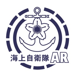海上自衛隊AR
