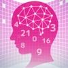 瞬間記憶-数字編- 簡単な暇つぶし記憶ゲーム