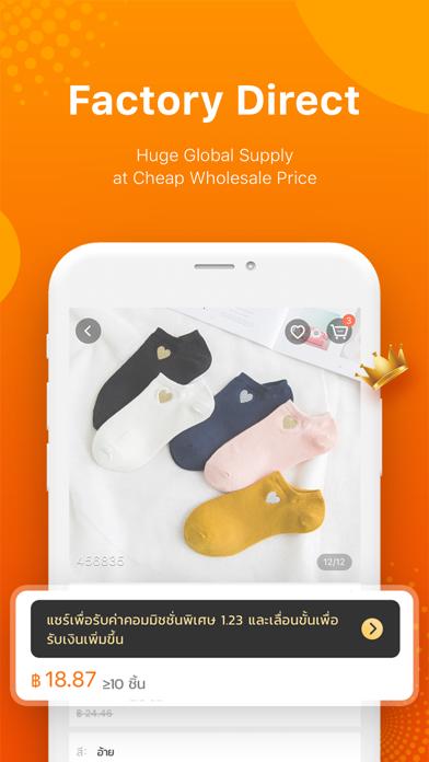 ดาวน์โหลด OPSHOP: Buy&Save,Share to Earn สำหรับพีซี