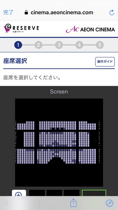 https://is4-ssl.mzstatic.com/image/thumb/Purple123/v4/0a/9c/db/0a9cdb50-3a9c-53a2-09ea-b26e479656a8/source/392x696bb.jpg