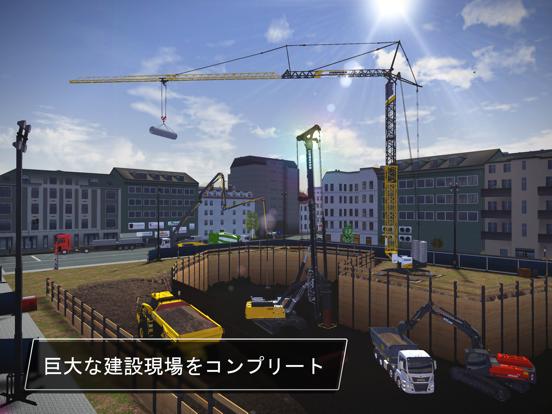 Construction Simulator 3のおすすめ画像6