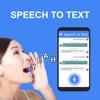 Speech to Text : Speak Notes